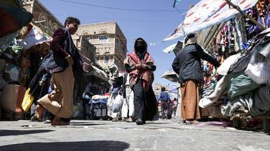 الحوثيون يعتدون على ناشطة بالضرب بسبب منشورات على فيسبوك