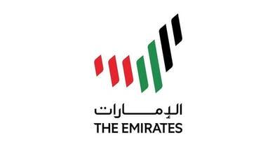 موازنة الإمارات تحقق 66.32 مليار درهم فائضاً خلال 9 أشهر