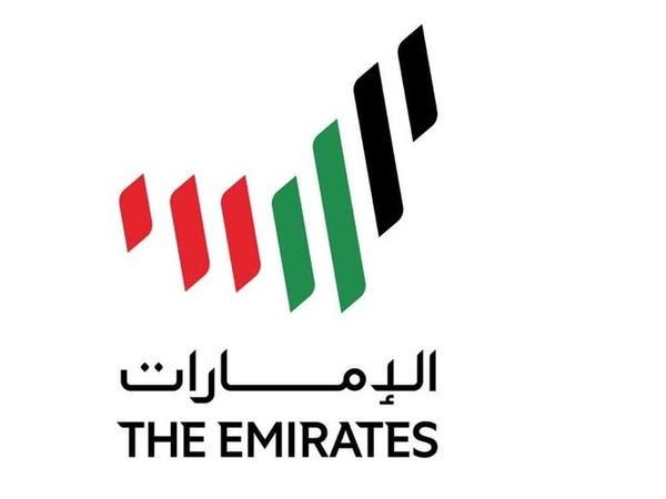 الإمارات تعلن هويتها الإعلامية المرئية
