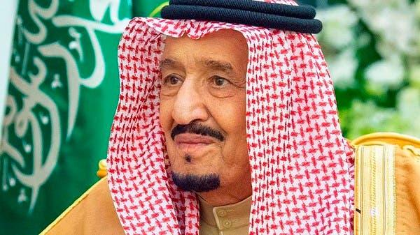 www.alarabiya.net