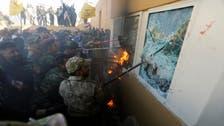 گذشتہ سال بغداد کے نزدیک امریکی فورسز پر14 مرتبہ حملے کیے گئے : محکمہ خارجہ