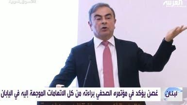 هل سيتولى كارلوس غصن حقيبة سياسية في حكومة لبنان؟