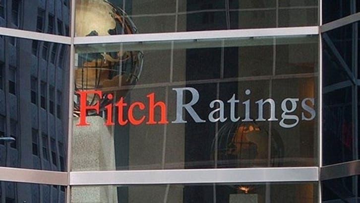 فيتش ترفع نظرتها المستقبلية لـ 6 بنوك سعودية