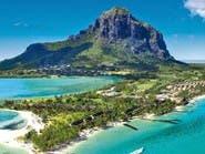"""كيف تخطط لرحلتك في جزيرة """"موروشيوس""""؟"""
