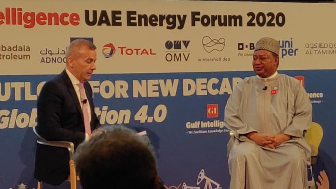 Barkindo at energy forum