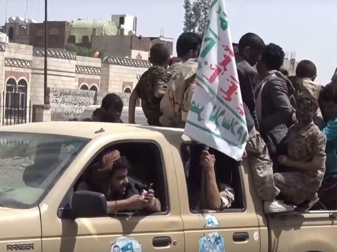 الحوثيون يعتدون على معلمة في صنعاء بعد مطالبتها بدفع رواتبها
