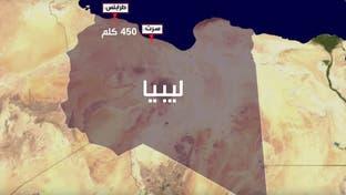 سرت.. أبرز مواقع تمركز الميليشيات الموالية للوفاق تحت سيطرة الجيش الليبي