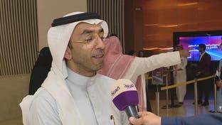 نشرة الرابعة | إثراء يثري المحتوى السعودي ببرنامج جديد