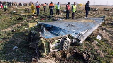 الأمن الأوكراني يبحث فرضية تعرض الطائرة لصاروخ فوق طهران