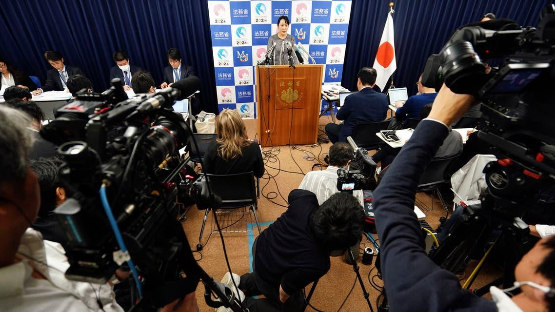 وزيرة العدل اليابانية ماساكو موري خلال المؤتمر الصحافي (ا.ب)
