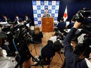ردا على غصن.. وزيرة العدل: لن نسمح بتشويه قضاء اليابان
