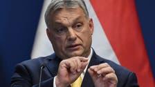 Coronavirus: Hungarian PM says to extend loan moratorium, cut local business tax