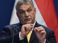 المجر: نريد موقفاً أوروبياً إزاء إيران أقرب لموقف أميركا