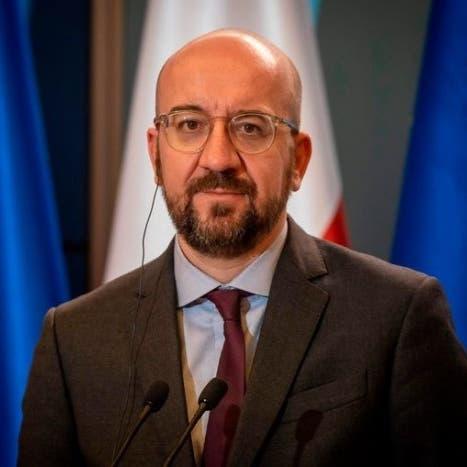 رئيس المجلس الأوروبي: على تركيا وقف تقويضها للاستقرار