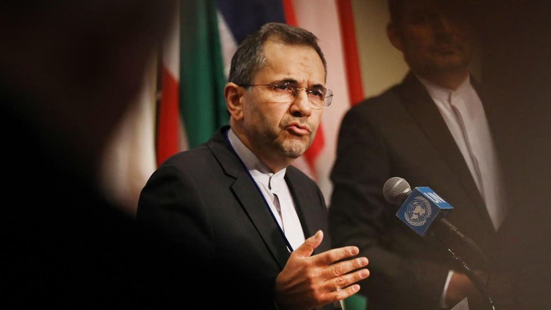 Iran's Ambassador to the United Nations Majid Takht Ravanchi speaks to the media. (AFP)