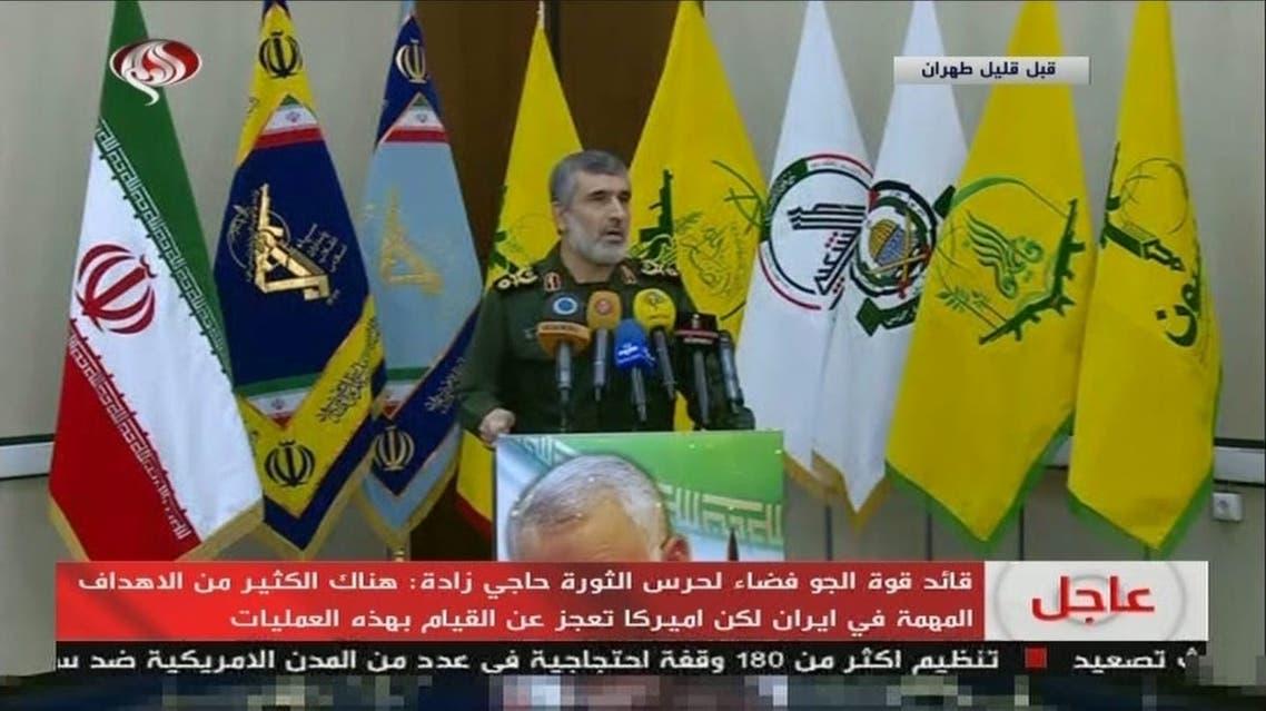 أمير علي حاجي زادة، قائد القوة الجوفضائية التابعة للحرس الثوري