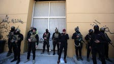 Iraqi Shia militias deny involvement in Baghdad Green Zone attacks