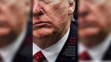 Iran's Khamenei posts mock photo showing Trump 'slap in the face'