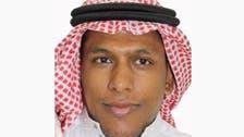Saudi Arabia releases details on arrest of 'most dangerous terrorist' in Qatif