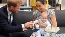 شہزادہ ہیری اپنی اہلیہ سمیت شاہی خاندان کی ذمہ داریوں سے سبکدوش