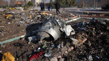 إيران: اعتقال أشخاص لدورهم في حادث الطائرة الأوكرانية