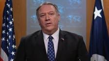 US throws support behind Venezuela negotiations