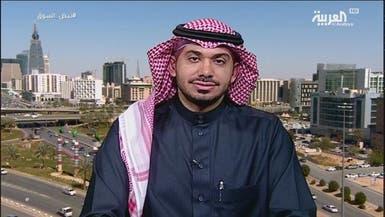 """""""نايت فرانك"""": 7.3% معدل توزيعات صناديق """"الريت"""" السعودية"""