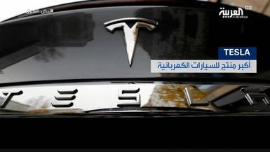 5 حقائق عن تسلا.. أكبر منتج للسيارات الكهربائية