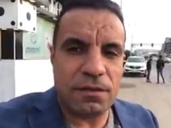 آخر تغريدة لصحفي البصرة القتيل.. ما علاقة ابنة سليماني؟