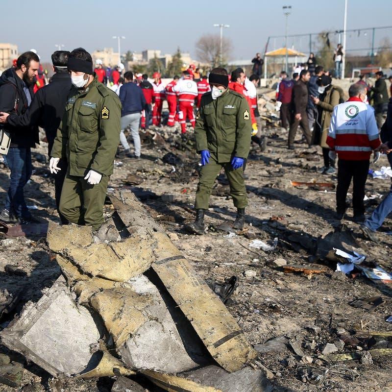 Iran's Aviation Body blames air defense operator for downed Ukrainian plane