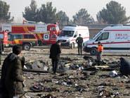 أوكرانيا: الإرهاب والهجوم الصاروخي الأرجح بحادث الطائرة