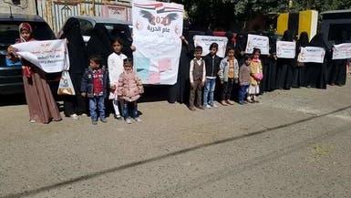 فيديو مؤثر.. عائلات في صنعاء تطالب بإطلاق المختطفين