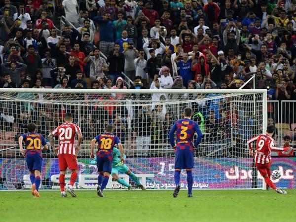 أتلتيكو يقصي برشلونة ويواجه ريال مدريد في نهائي السوبر