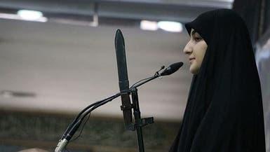 بالفيديو.. ابنة سليماني عند حزب الله في بيروت