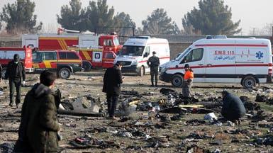 زعماء غربيون: صاروخ إيراني أسقط الطائرة الأوكرانية