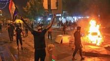 کربلاء میں عراقی پولیس اور مظاہرین میں تصادم، متعدد مظاہرین زخمی
