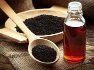 7 فوائد علاجية لزيت الحبة السوداء