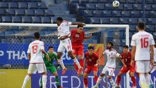 الإمارات تتعادل سلبياً مع فيتنام في كأس آسيا تحت 23 عاماً