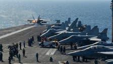 عالمی اتحادی فوج نے عراق میں 'داعش' کے خلاف آپریشن روک دیے