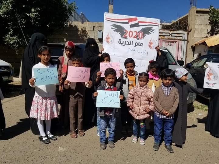 أبناء مختطفين في صنعاء