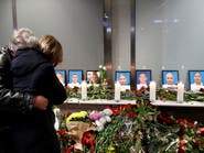 بريطانيا وكندا وأوكرانيا: سنحاسب طهران على مأساة الأوكرانية