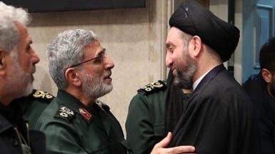 صور.. خليفة سليماني يستقبل قادة ميليشيات عراقية بإيران