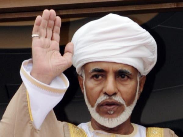 وفاة سلطان عُمان قابوس بن سعيد