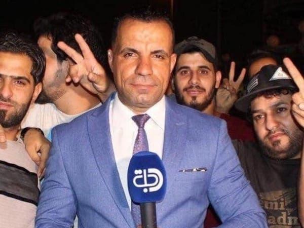 سفير بريطانيا يطالب بالتحقيق في مقتل صحافي البصرة