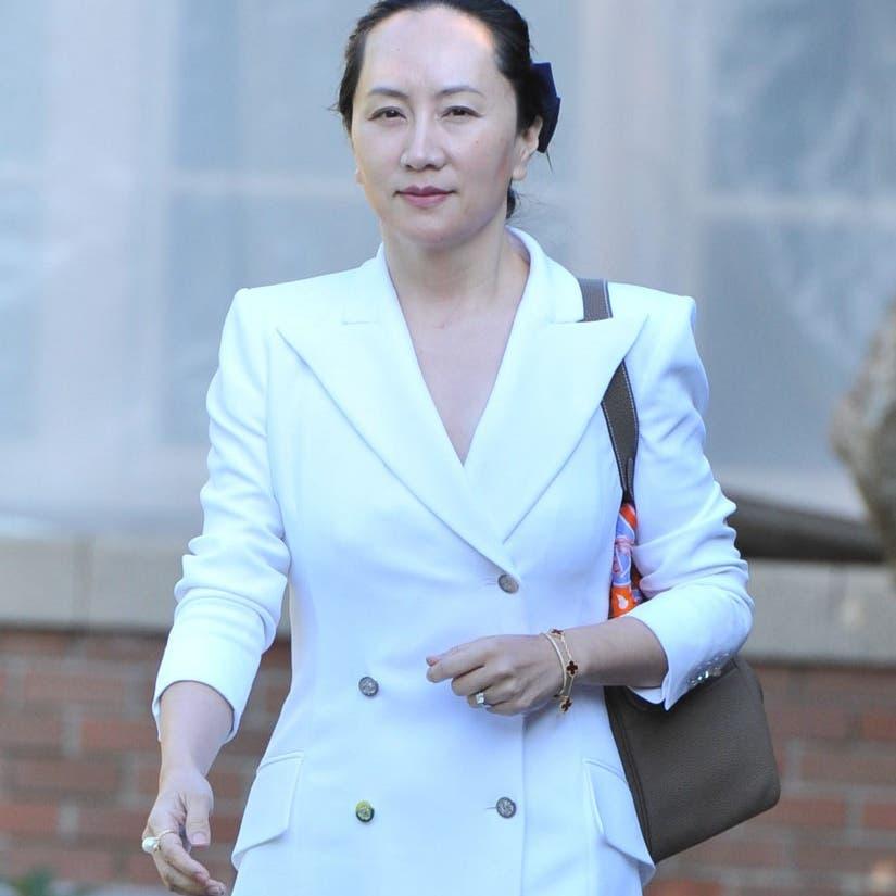 ابنة مؤسس هواوي قد تشعل صراعا جديدا بين واشنطن وبكين