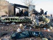 اجتماع إيراني أوكراني كندي بطهران بشأن الطائرة