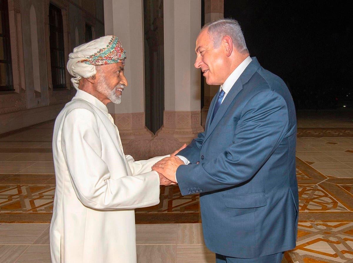 Sultan Qaboos receives Israeli Prime Minister Benjamin Netanyahu in Muscat on Oct. 26, 2018. (Photo: AP)