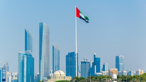 الإمارات تعلن الحداد 3 أيام على السلطان قابوس