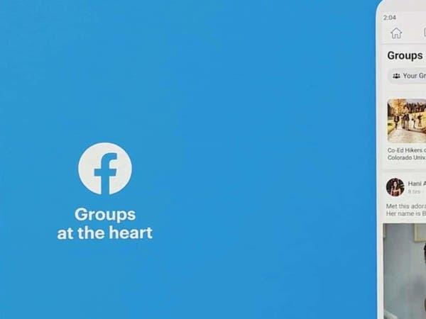 فيسبوك تتوسع.. الشركة تعد بتصميم جديد