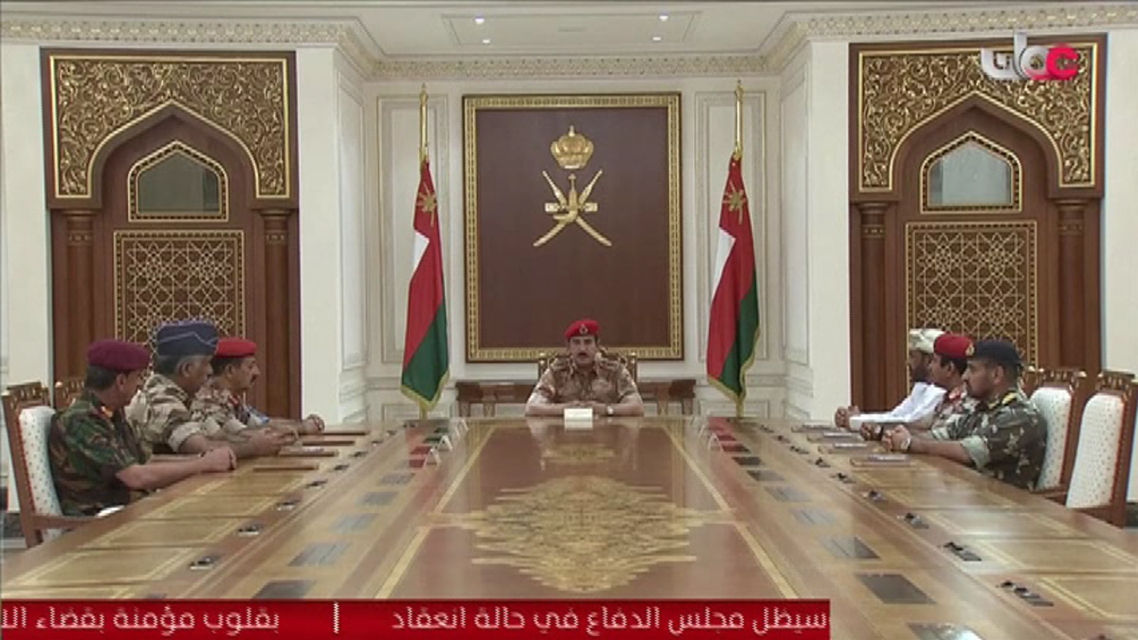 Oman's high military council meets, announces request to Oman's ruling family council to convene to choose new ruler following the death of Sultan Qaboos bin Said. (Oman News Agency)